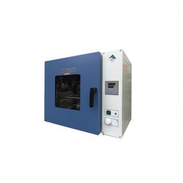 Industrial Hot Air Tomato Drying Machine Mushroom Dryer