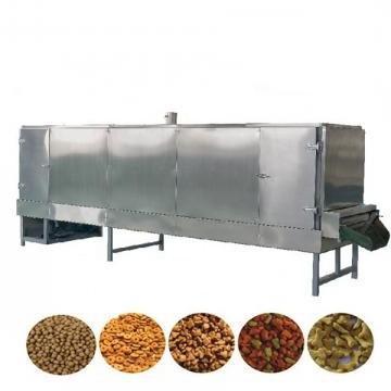 Dry Pet Dog Cat Food Pellet Making Machine