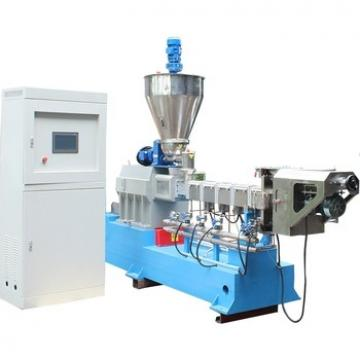 Automatic Semi-Closed Flour Sifter Dried Wheat Starch Fiber Separator Making Machine