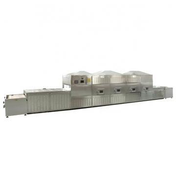 Continuous Stainless Steel Microwave Coffee Beans Drying Curing Machine