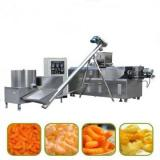 Puffed Food Corn Puffs Snack Rice Low Price Maize Extruder Machine
